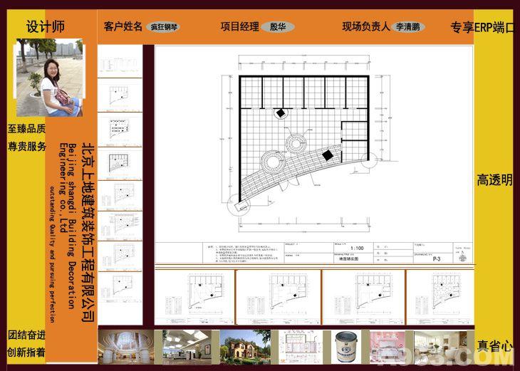 疯狂钢琴 - 平面 - 北京室内设计网_北京室内设计装修
