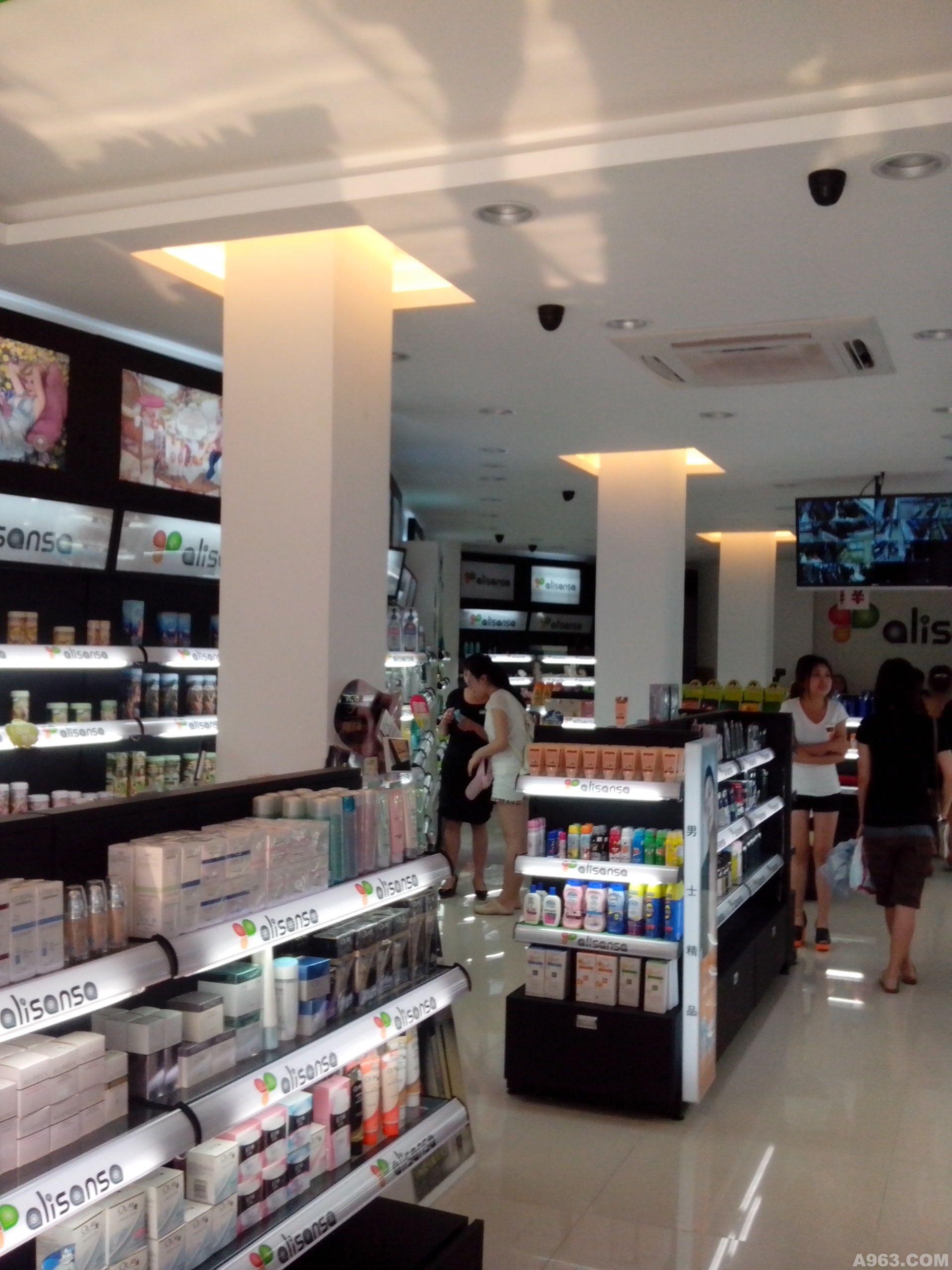 雅丽莎莎化妆品店说明