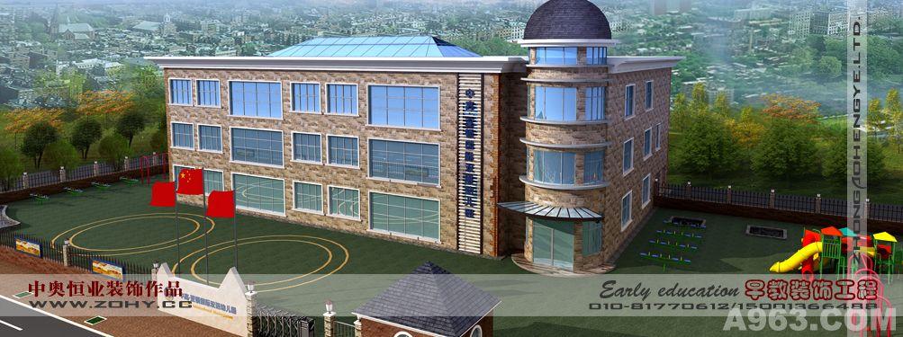 幼儿园建筑立面设计,二层建筑立面,建筑立面效果图