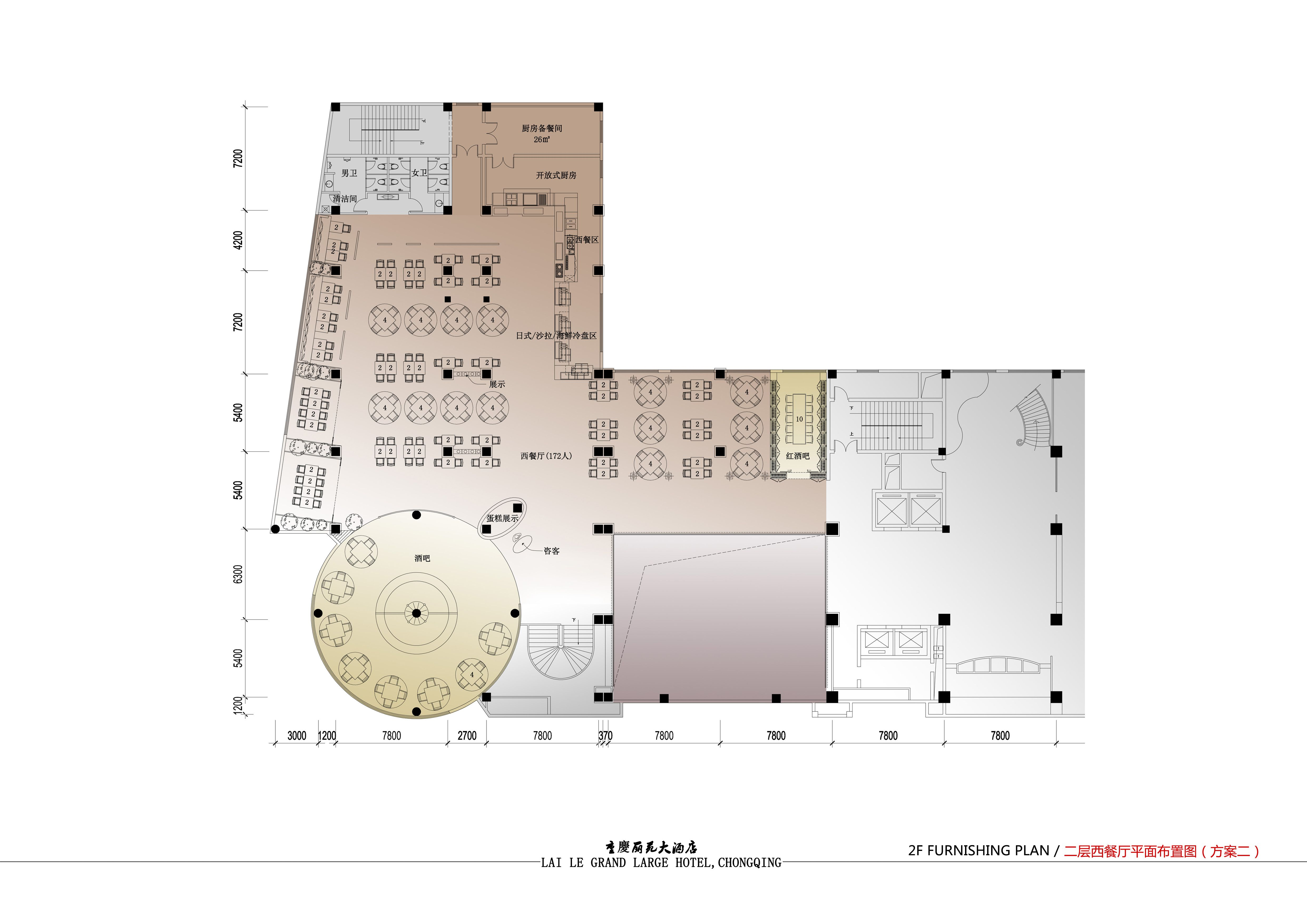 全日餐厅平面图