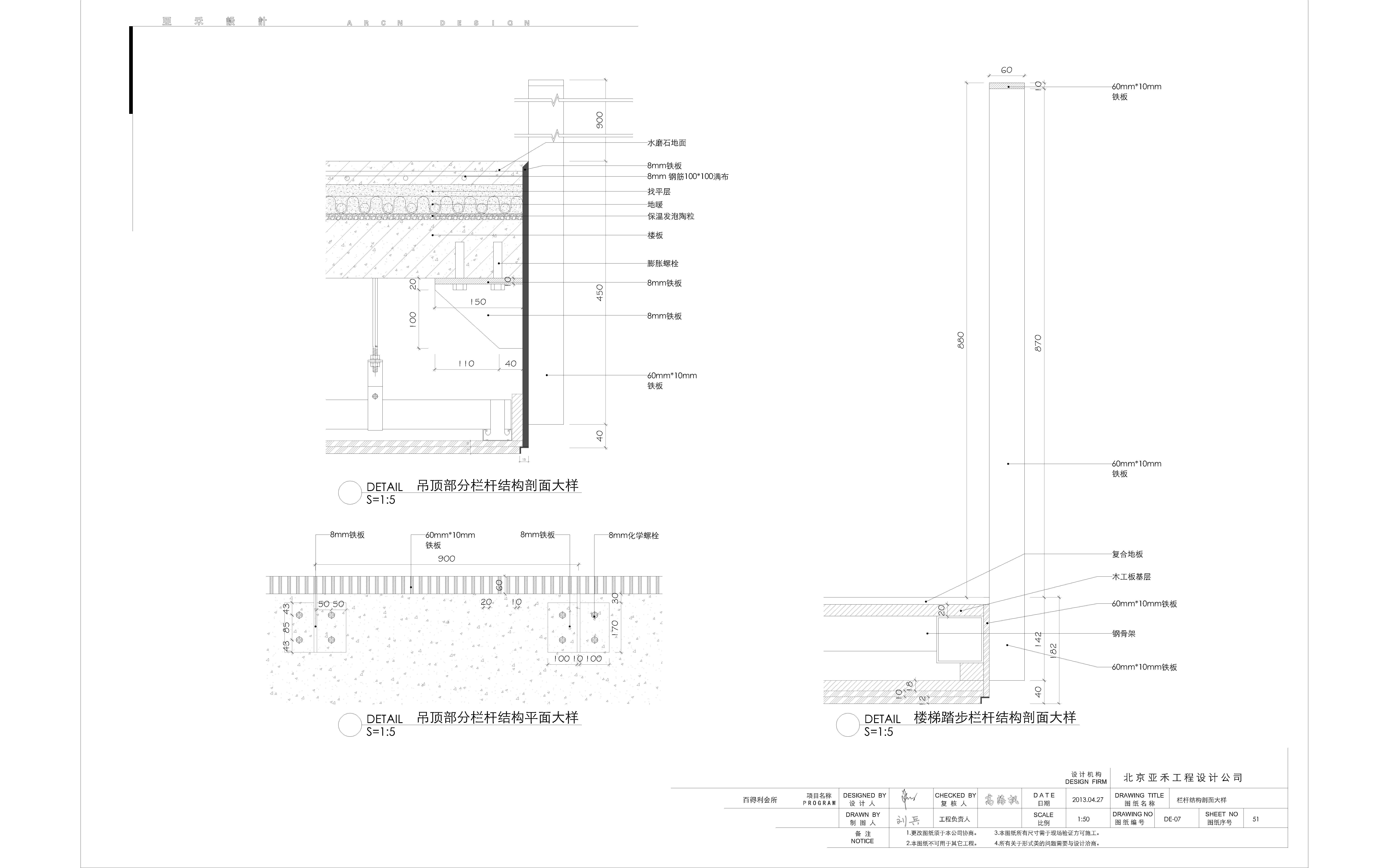 百得礼会所 - 会所设计 - 第8页 - 姜涛设计作品案例