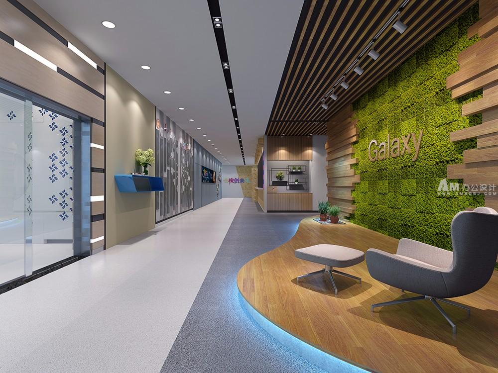 星河互联办公空间设计